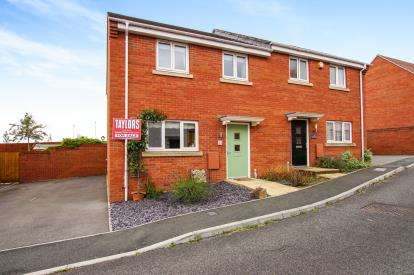 3 Bedrooms Semi Detached House for sale in Halls Garden, Stoke Gifford, Bristol, Gloucestershire