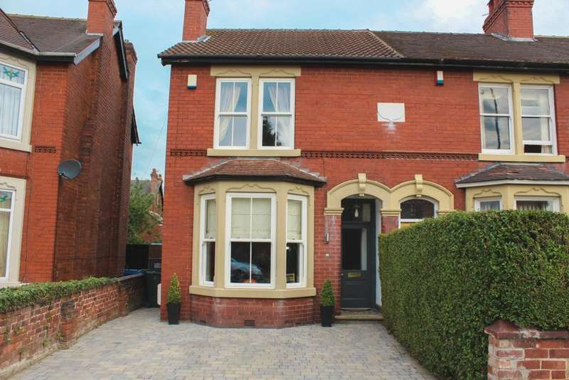 3 Bedrooms End Of Terrace House for sale in Buckingham Road, Town Moor, DN2