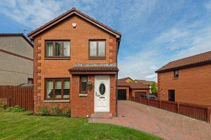 3 Bedrooms Detached House for sale in Parkvale Avenue, Erskine