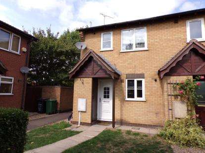 2 Bedrooms End Of Terrace House for sale in Covert Close, Syston, Leicester, Leicestershire