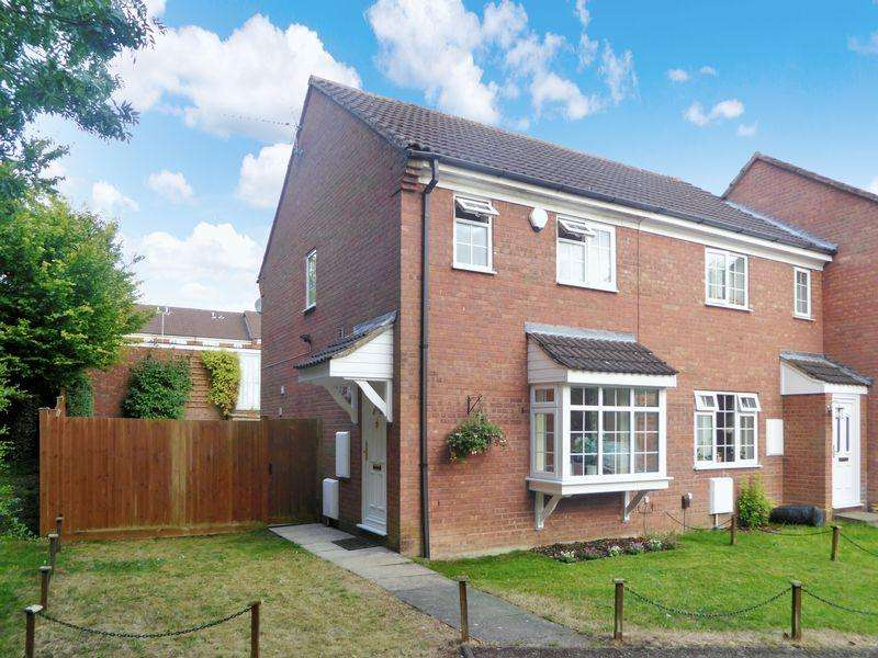 3 Bedrooms End Of Terrace House for sale in Bowmans Way, Dunstable