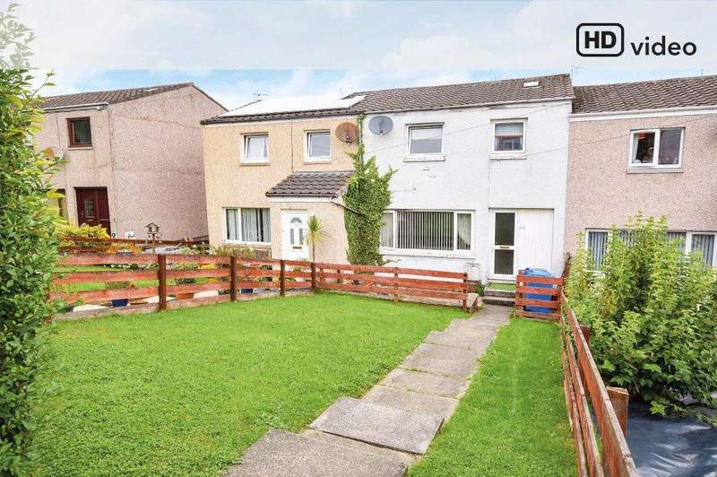 3 Bedrooms Terraced House for sale in Kaimes Crescent, Kirknewton, West Lothian, EH27 8AT