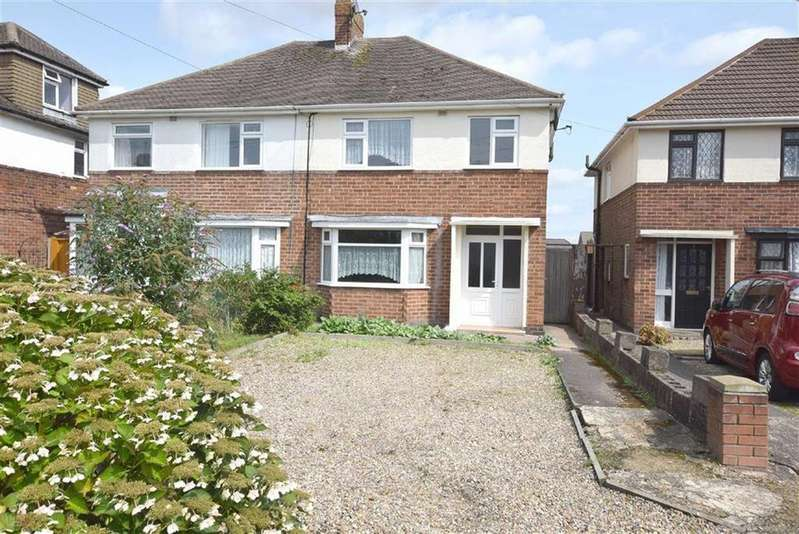 3 Bedrooms Semi Detached House for sale in Hollydene Crescent, Earl Shilton, Leicestershire