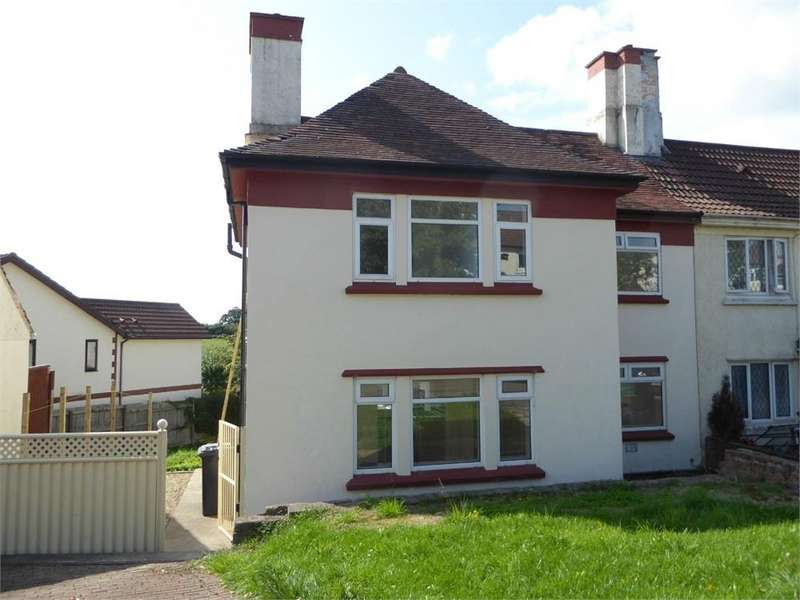 4 Bedrooms End Of Terrace House for sale in Bridget Drive, Sedbury, Chepstow