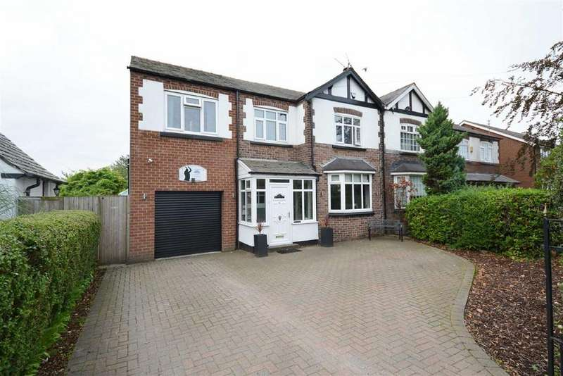 5 Bedrooms Semi Detached House for sale in Hall Lane, Wrightington, Wigan, WN6