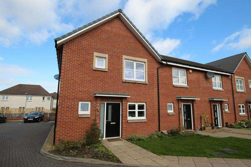 3 Bedrooms End Of Terrace House for sale in Almora Drive, Dumbarton
