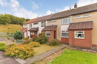 2 Bedrooms Terraced House for sale in Sunderland Court, Kilbirnie