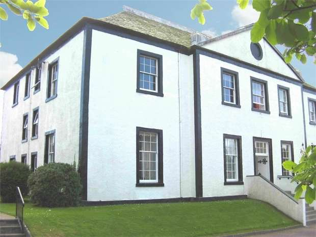 2 Bedrooms Flat for sale in Castlehill, Campbeltown, Argyll and Bute