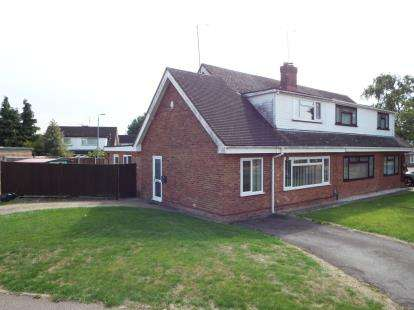 4 Bedrooms Semi Detached House for sale in Watling Place, Houghton Regis, Dunstable, Bedfordshire