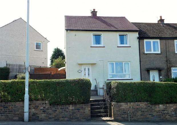 2 Bedrooms End Of Terrace House for sale in Whitelaw Road, Dunfermline, KY11