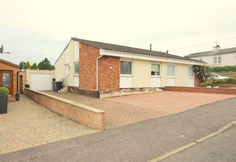 2 Bedrooms Semi Detached Bungalow for sale in 4 Broomieknowe Park, Bonnrigg, EH19 2JA