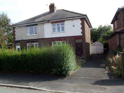 3 Bedrooms Semi Detached House for sale in Hornby Lane, Winwick, Warrington, Cheshire