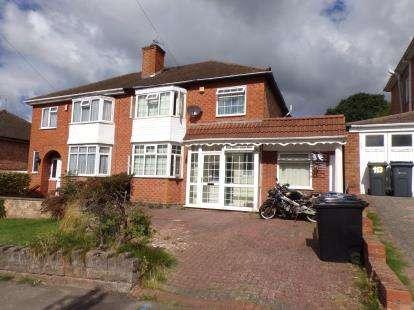 6 Bedrooms Semi Detached House for sale in Senneleys Park Road, Northfield, Birmingham, West Midlands