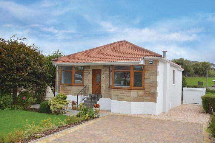 4 Bedrooms Detached House for sale in Eaglesham Road, Clarkston, Glasgow, G76