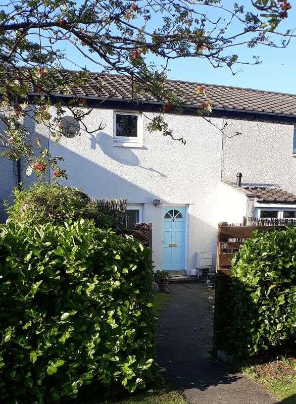 2 Bedrooms Property for sale in Mortonhall Park Green, Edinburgh
