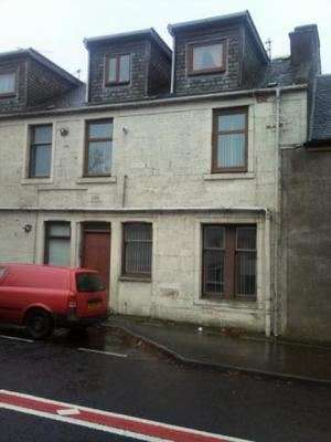 1 Bedroom Property for sale in The Castle, New Cumnock, Cumnock, East Ayrshire, KA18 4AG