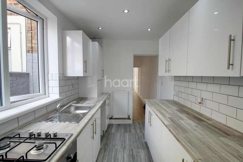 3 Bedrooms Terraced House for sale in Saffron Lane, Leicester