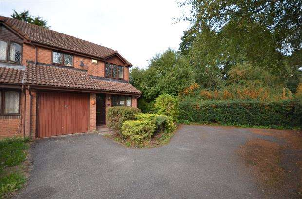 3 Bedrooms End Of Terrace House for sale in Fawler Mead, Bracknell, Berkshire