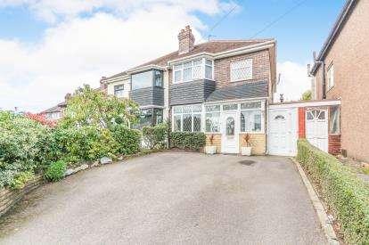 3 Bedrooms Semi Detached House for sale in Shirley Road, Acocks Green, Birmingham, West Midlands