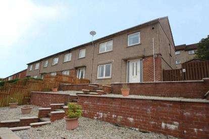 3 Bedrooms End Of Terrace House for sale in Fenwick Drive, Barrhead, Glasgow, East Renfrewshire
