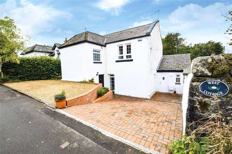 4 Bedrooms House for sale in West Cottage, Mugdock Village, By Milngavie