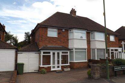 3 Bedrooms Semi Detached House for sale in Ringmere Avenue, Castle Bromwich, Birmingham