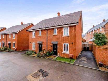 3 Bedrooms Semi Detached House for sale in South Meadow, Marston Moretaine, Bedford, Bedfordshire
