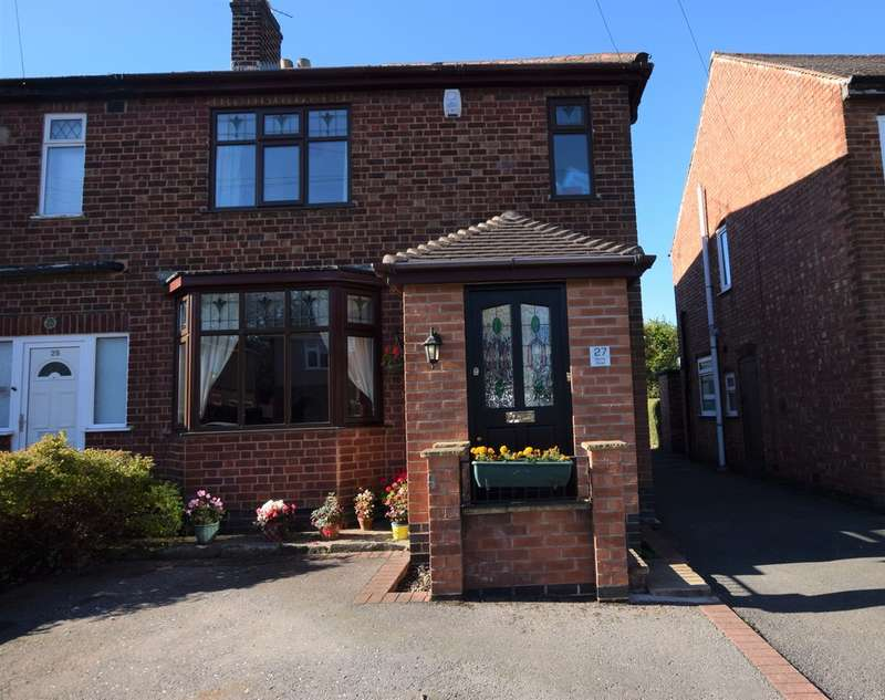 3 Bedrooms Property for sale in Barrie Road , Hinckley LE10