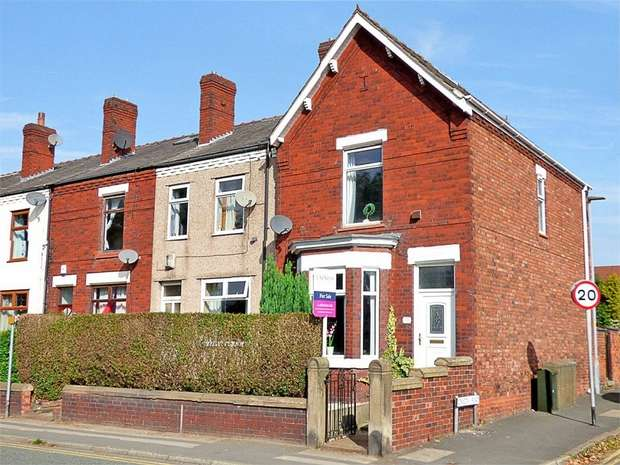 2 Bedrooms End Of Terrace House for sale in Atherton Road, Hindley, Wigan, Lancashire