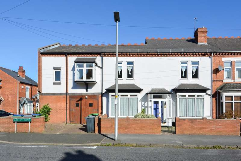 5 Bedrooms End Of Terrace House for sale in Loxley Road, Bearwood, B67