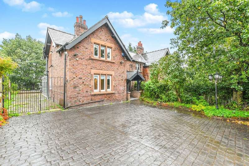 2 Bedrooms Semi Detached House for sale in Dale Lane, Liverpool, L33