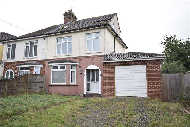 4 Bedrooms Semi Detached House for sale in Springfield Road, Mangotsfield, BRISTOL, BS16 9BG