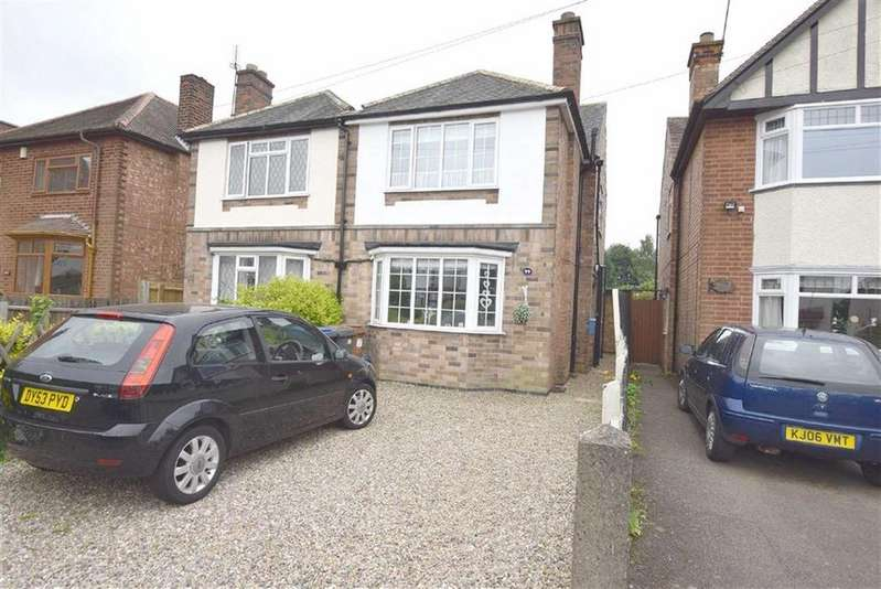 3 Bedrooms Semi Detached House for sale in Sketchley Road, Burbage, Leicestershire