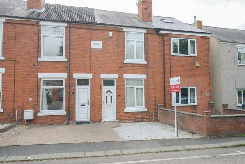 2 Bedrooms Terraced House for sale in Old Hall Road, Brampton
