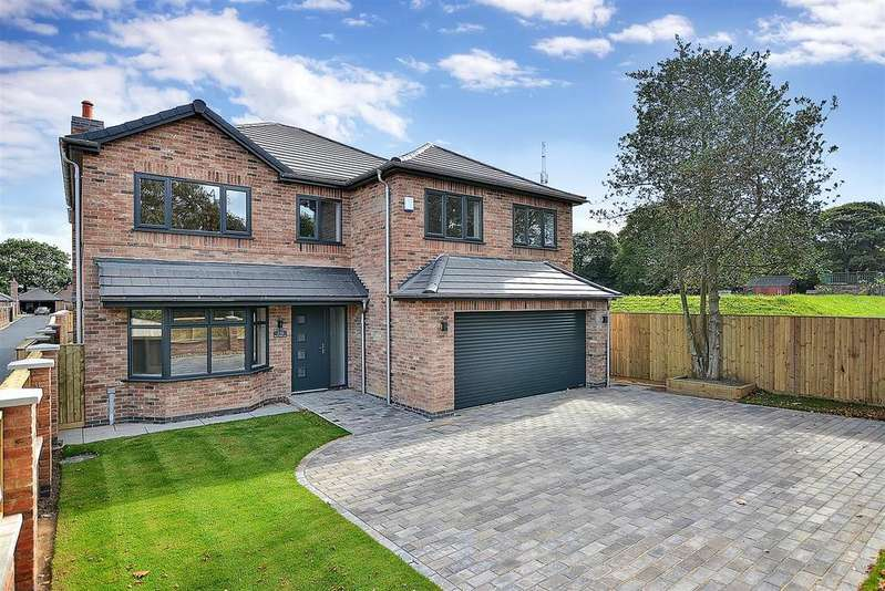 5 Bedrooms Detached House for sale in Berry Hill Lane, Mansfield