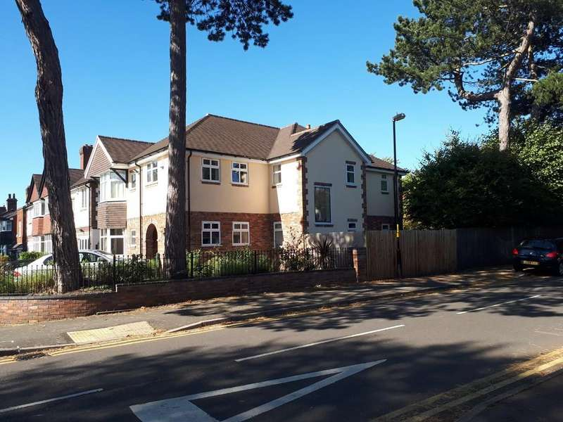 5 Bedrooms Detached House for sale in Station Road, Wylde Green