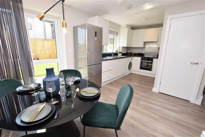 3 Bedrooms End Of Terrace House for sale in Plot 11 Bata Mews, Princess Margaret Road, East Tilbury, Essex