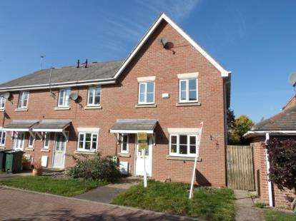 3 Bedrooms End Of Terrace House for sale in Merlin Close, Rothley, Leicester, Leicestershire
