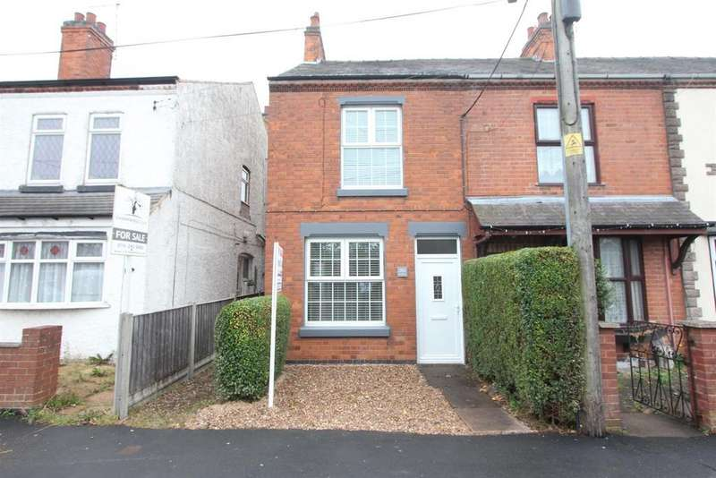 3 Bedrooms End Of Terrace House for sale in Main Street, Newbold Verdon, Leicester