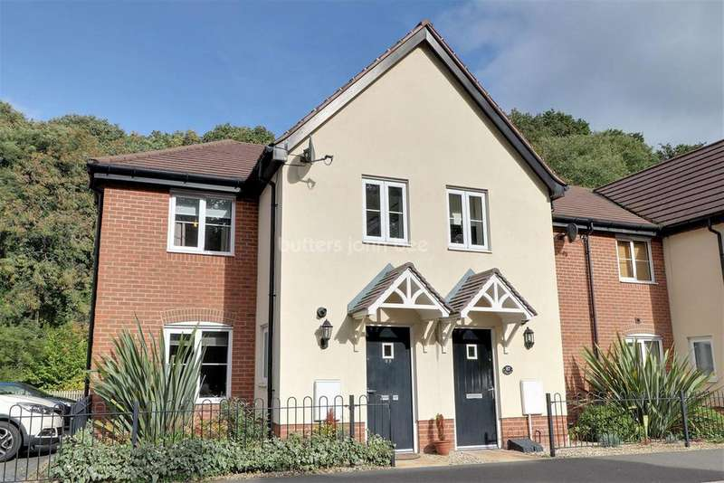 2 Bedrooms End Of Terrace House for sale in Bath Vale, Congleton