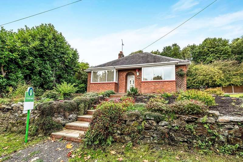 2 Bedrooms Detached Bungalow for sale in Hadley Road, Oakengates, Telford, TF2