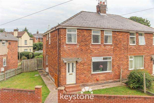3 Bedrooms Semi Detached House for sale in Queens Avenue, Connah's Quay, Deeside. CH5 4XE