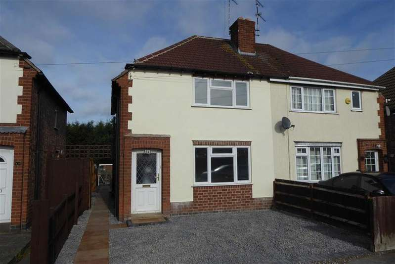 2 Bedrooms Semi Detached House for sale in Kingston Avenue, Wigston Fields