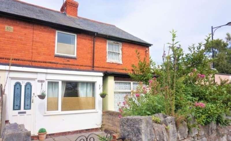 2 Bedrooms Terraced House for sale in Arfon, 31 Factory Place, Denbigh, Denbighshire