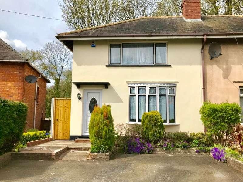 Semi Detached House for sale in 7 Merrions Close, Birmingham