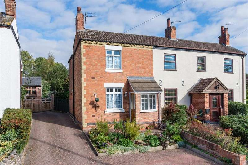 2 Bedrooms Cottage House for sale in Narrow Lane, Hathern