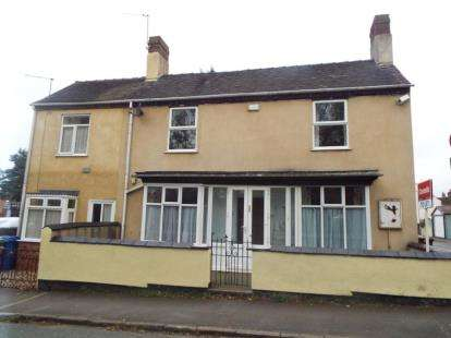 3 Bedrooms Semi Detached House for sale in Wimblebury Road, Heath Hayes, Cannock, Staffordshire