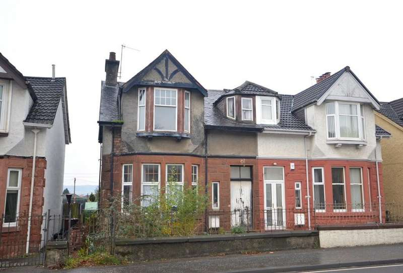 3 Bedrooms Semi Detached House for sale in Stirling Road, Dumbarton G82 2PJ