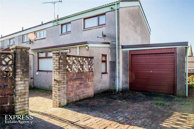 2 Bedrooms End Of Terrace House for sale in Queensway, Annan, Dumfries and Galloway