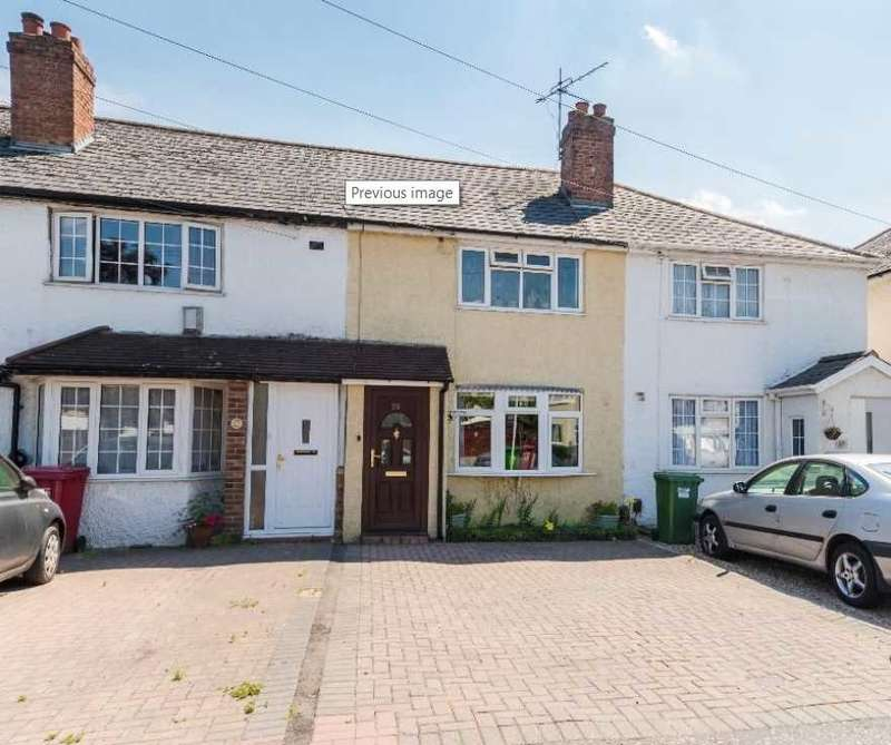 2 Bedrooms Terraced House for sale in Dennis Way, Cippenham, Slough